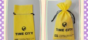 Kantong Promosi – Time City